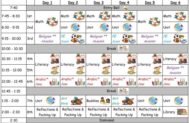 PYP Schedule